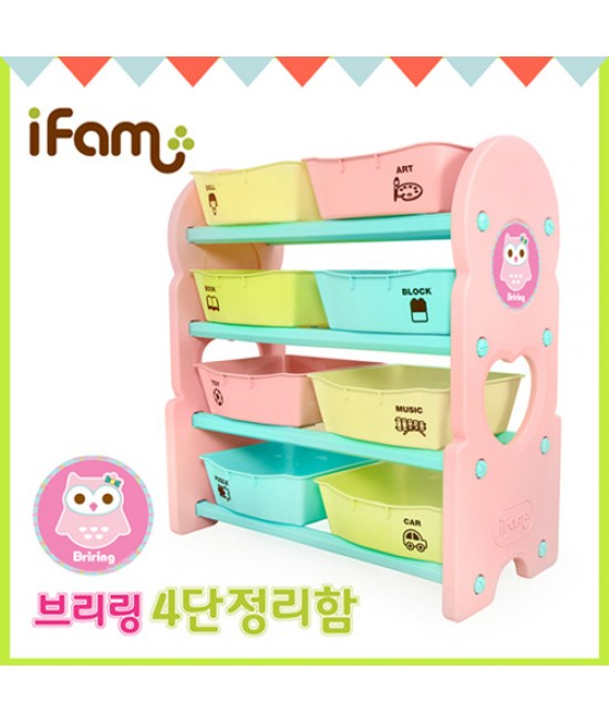 IFAM Briring 4-shelves Toy Cabinet Pink IF-015